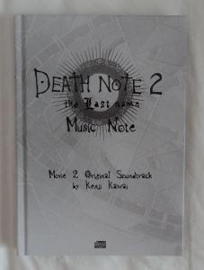 Ventes 09 - Music Note